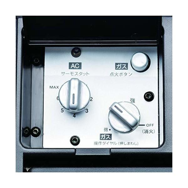 ドメティック ポータブル 3way冷蔵庫 COMBICOOL ACX35Gの商品画像 2