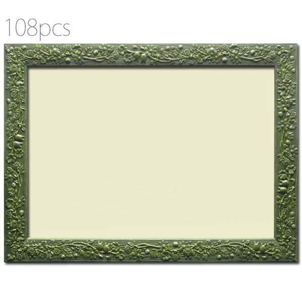 エンスカイ ジブリ作品専用パズルフレーム 108ピース用 葉っぱ(緑) 18.2x25.7cmの商品画像|ナビ