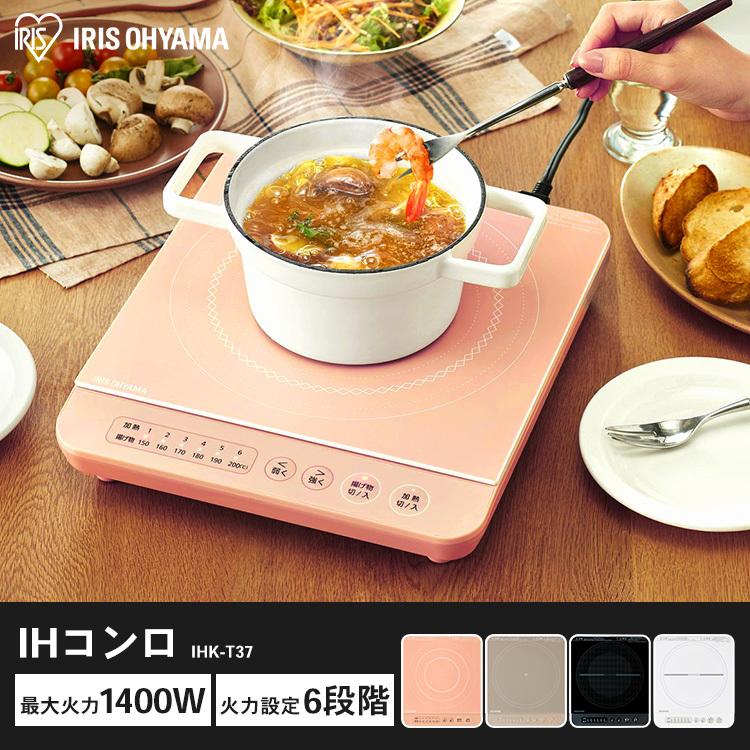 アイリスオーヤマ IHクッキングヒーター IHK-T33-B(340-04B)の商品画像|2