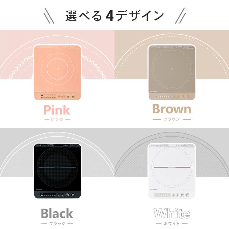 アイリスオーヤマ IHクッキングヒーター IHK-T33-B(340-04B)の商品画像|3
