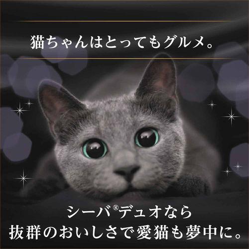マースジャパン シーバ デュオ 旨みがつお味セレクション 1箱で4つの味 240g(20g×12袋)の商品画像|2