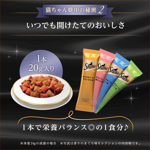 マースジャパン シーバ デュオ 旨みがつお味セレクション 1箱で4つの味 240g(20g×12袋)の商品画像|3