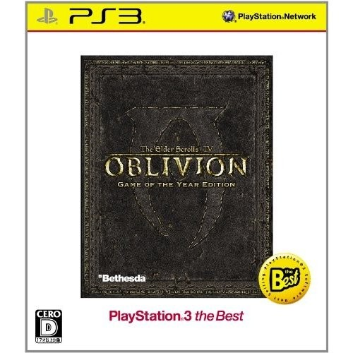 【PS3】 The Elder Scrolls IV:オブリビオン [Game of the Year Edition/PS3 the Best]の商品画像|ナビ