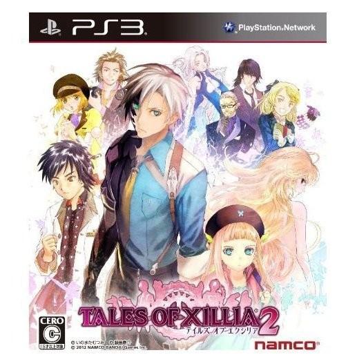 【PS3】バンダイナムコエンターテインメント テイルズ オブ エクシリア2の商品画像|ナビ