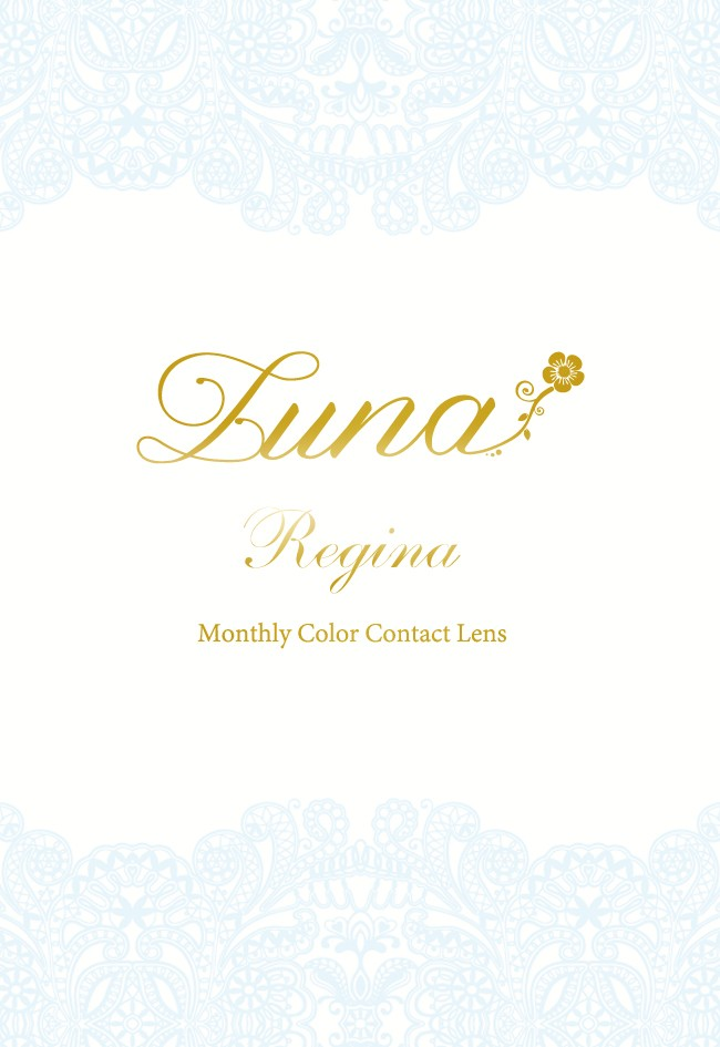 アイクオリティ株式会社 QUORE Luna レジーナシリーズ マンスリー ブラウン 1枚入り 1箱の商品画像|4