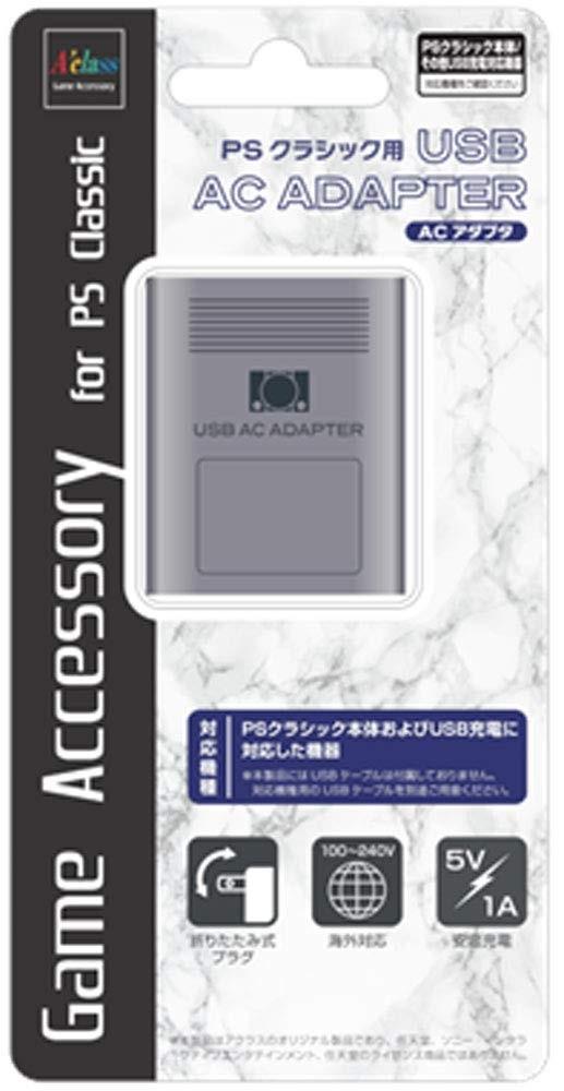 プレイステーション クラシック SCPH-1000RJの商品画像|3