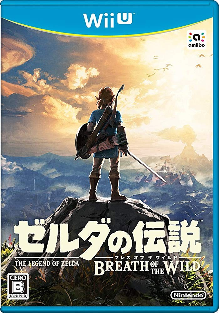 【Wii U】任天堂 ゼルダの伝説 ブレス オブ ザ ワイルド [通常版]の商品画像|ナビ