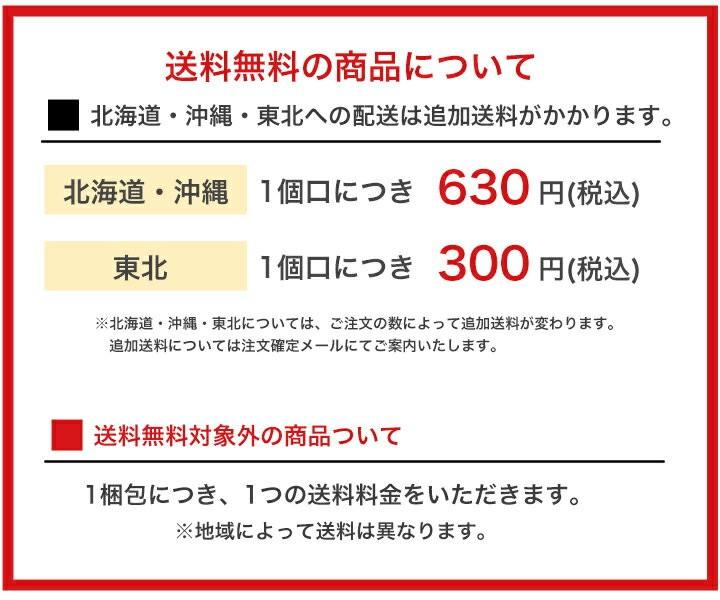 アサヒ飲料 アサヒ フォション シェフ特製ミルクティー 贅沢なコク 280g×24本 缶の商品画像|3