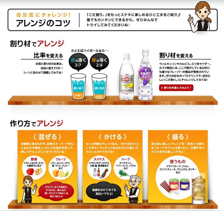 ウィルキンソン タンサン 500ml × 24本 ペットボトルの商品画像|2