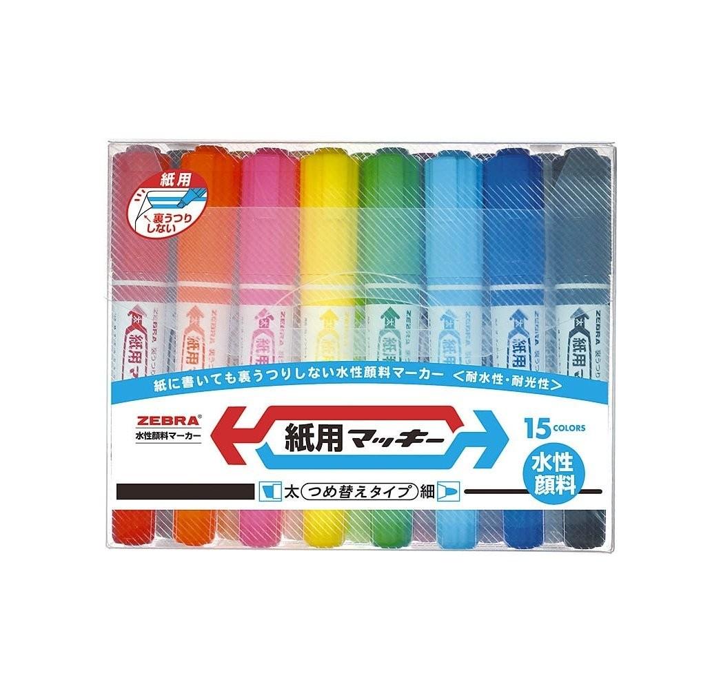 ゼブラ 水性ペン 紙用マッキー 15色セット WYT515C