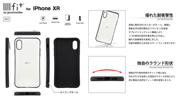 iPhone XR用 ピーナッツ IIIIfitケース ジャンプ SNG-306Bの商品画像|3