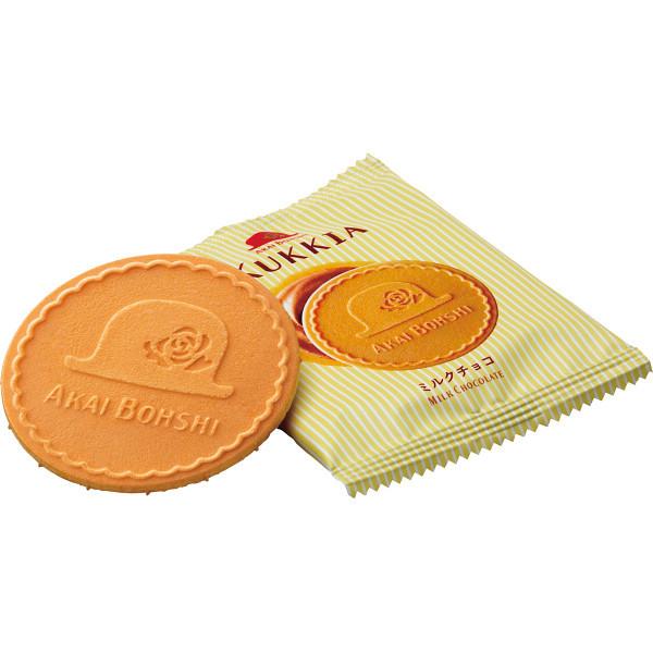 赤い帽子 クッキア ミルクチョコ 12枚入×1個の商品画像|2