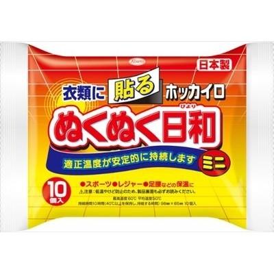 コーワ ホッカイロ ぬくぬく日和 貼るタイプ ミニ 10個入の商品画像|2