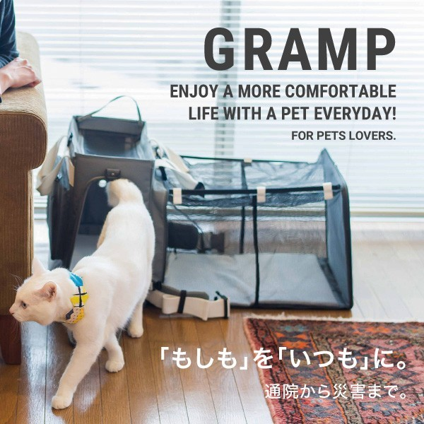 LEONIMAL GRAMP 防災用 リュック型ペットキャリーの商品画像 4