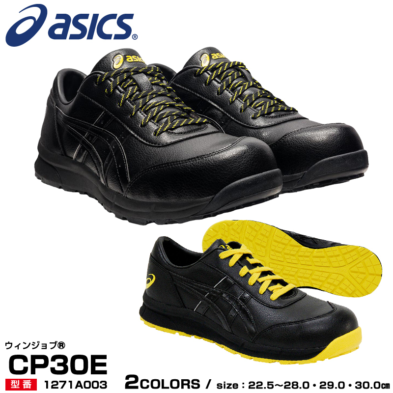 asics work Cheaper Than Retail Price> Buy Clothing, Accessories ...