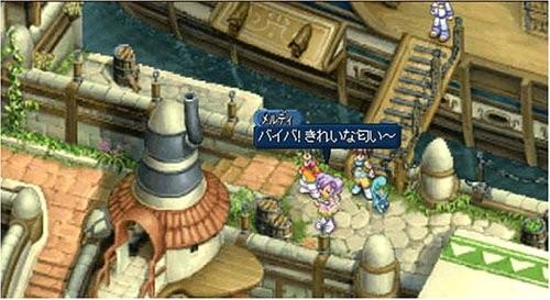 【PSP】バンダイナムコエンターテインメント テイルズ オブ エターニアの商品画像|3
