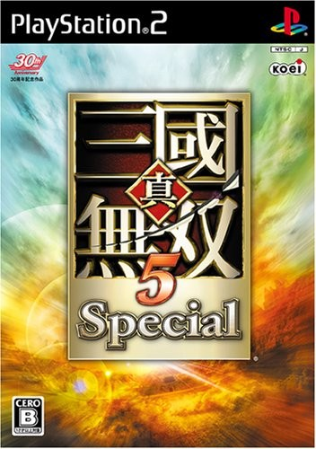 【PS2】 真・三國無双5 Specialの商品画像|ナビ