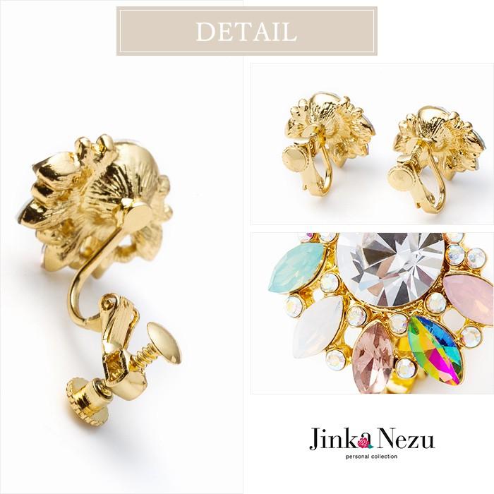 Jinka Nezu Collection イヤリング  新着商品  Earrings 色とりどりのカットガラスを用いて、花火のようなイヤリングに仕上げました。耳元を華やかに明るく彩ります。