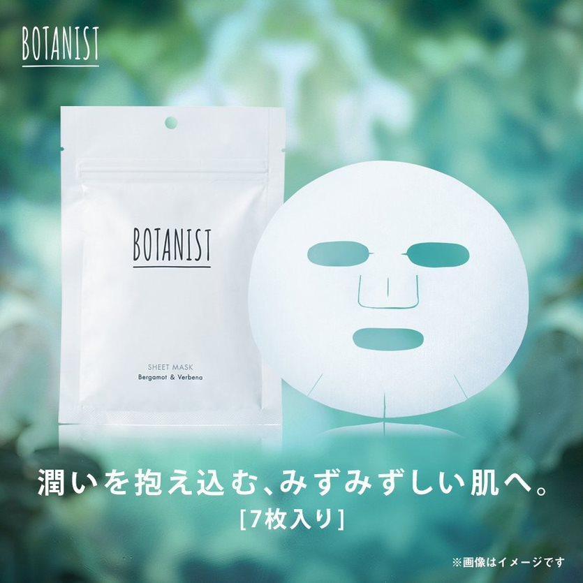 ボタニカル シートマスク 7枚入の商品画像 ナビ