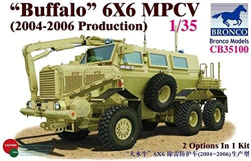 ブロンコモデル アメリカ バッファロー MPCV 地雷除去 車両(1/35スケール CB35100)の商品画像|ナビ