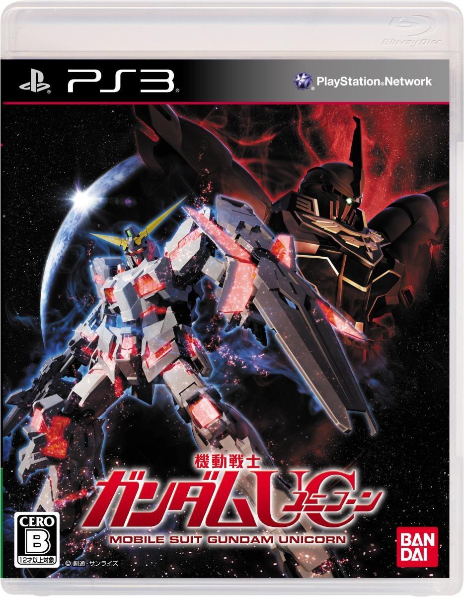 【PS3】バンダイナムコエンターテインメント 機動戦士ガンダムUC [通常版]の商品画像 ナビ