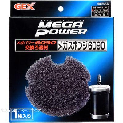 GEX メガスポンジ 6090用の商品画像|2