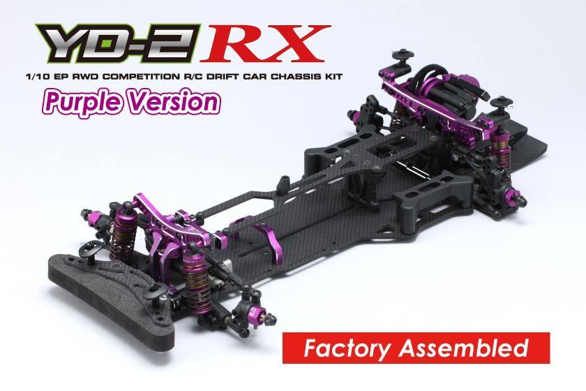 ヨコモ 1/10RC YD-2RX 組立済 シャーシ パープルバージョン DP-YD2RAPの商品画像|ナビ