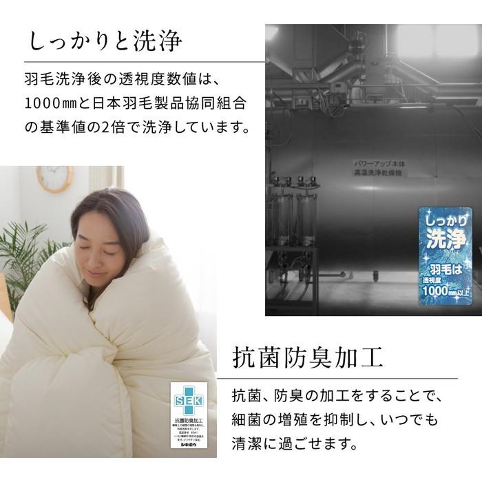 エクセルゴールドラベル ホワイトダウン90% 羽毛布団 シングル 55020101 (ピンク)の商品画像|4