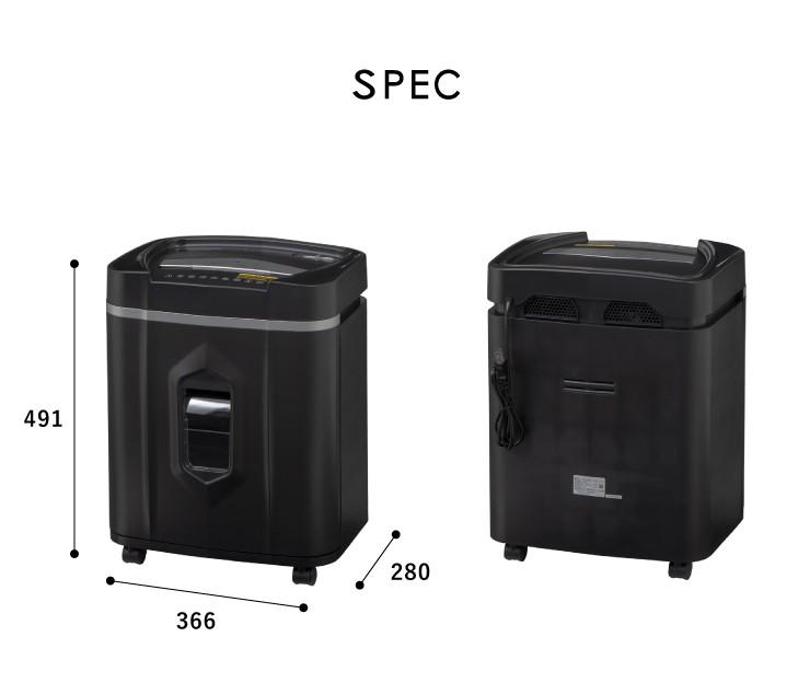 電動シュレッダー AS1210CMの商品画像|2