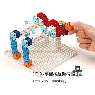 アーテックブロック リンクとギヤ学習セット 77883の商品画像 ナビ
