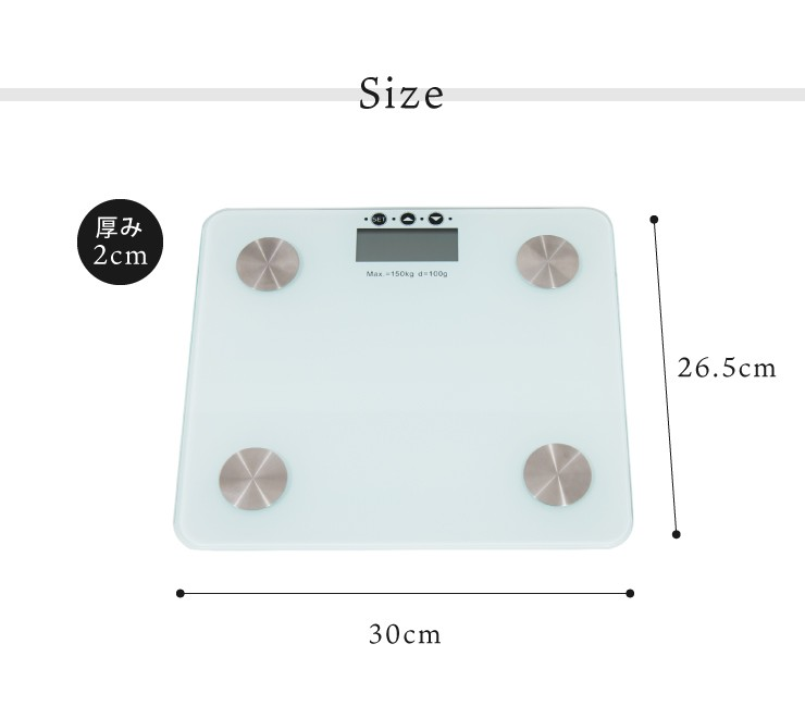 BodyFatScale 超薄型体組成計 (アソート)の商品画像|3