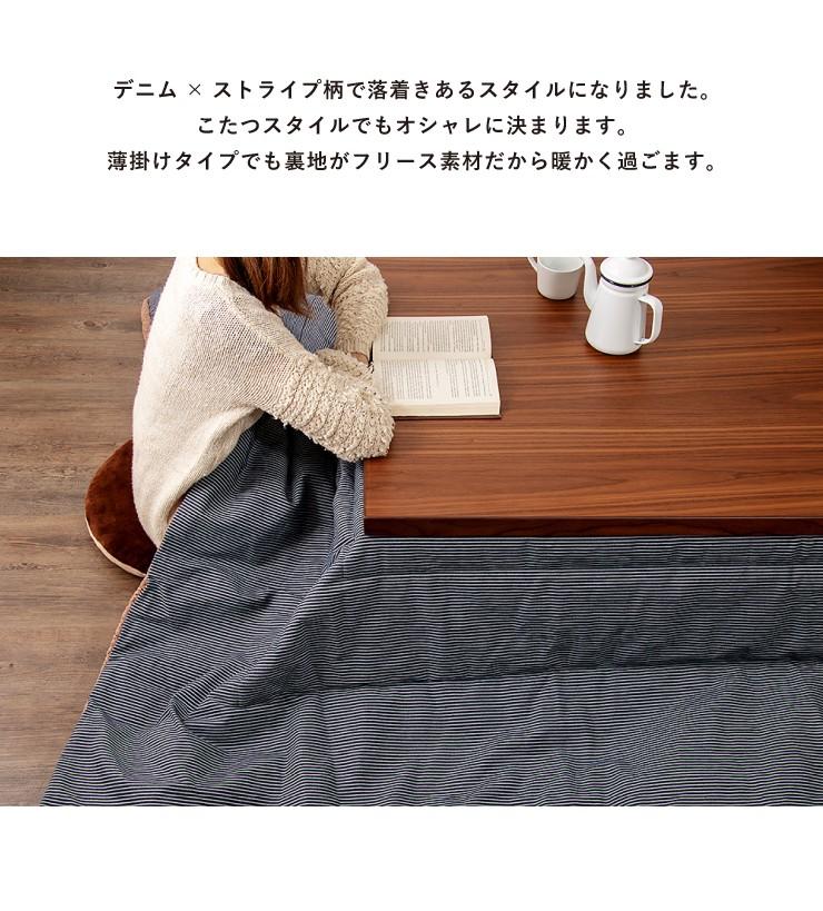 薄掛けコタツ布団 正方形 KK-151の商品画像 4