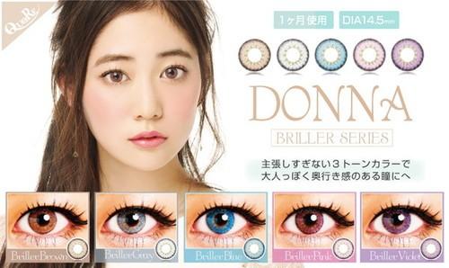 アイクオリティ株式会社 QUORE ドンナシリーズ マンスリー カラー各種 1枚入り 1箱の商品画像 2