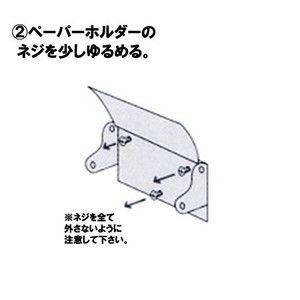 トイレットシェルフ ラウンド W180×D128×H130mm SS-12IV アイボリー色の商品画像|4