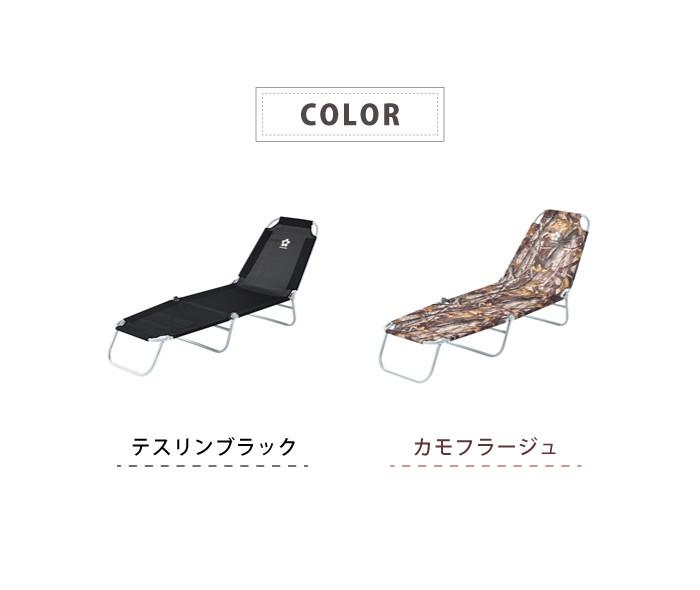 リクライニングベッドの商品画像|2