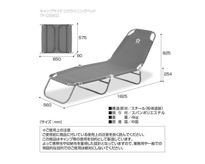 リクライニングベッドの商品画像|3