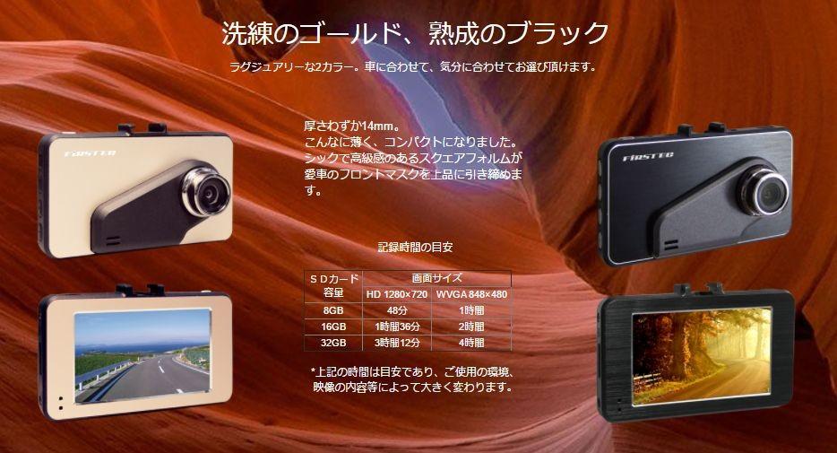 FRC FT-DR100S(ブラック)の商品画像|2