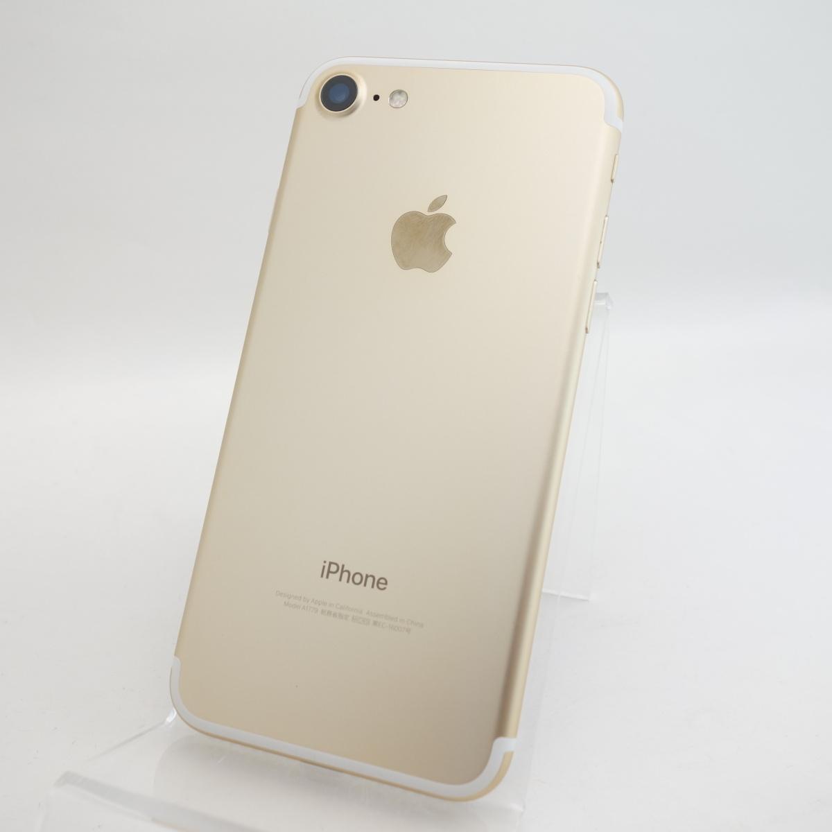 Apple iPhone 7 128GB ゴールド SIMフリーの商品画像 2