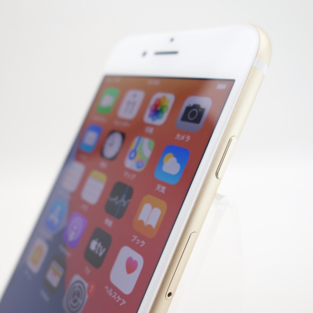 Apple iPhone 7 128GB ゴールド SIMフリーの商品画像 4