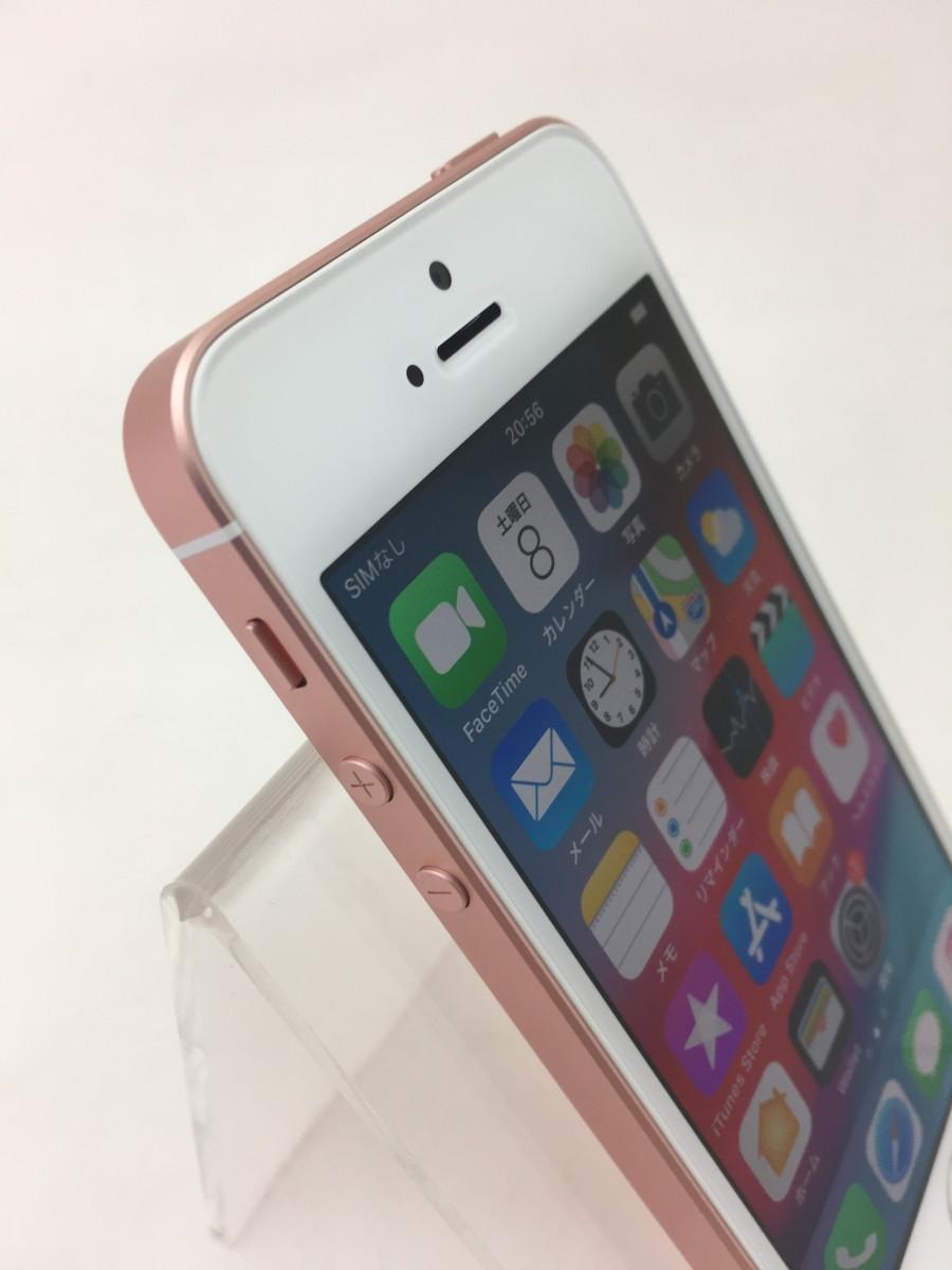 c79738919e Apple iPhone SE 64GB ローズゴールド ソフトバンク iPhone本体 - 最安値 ...