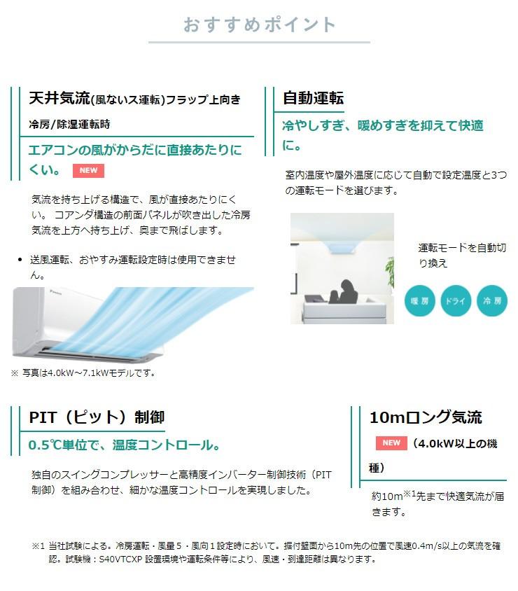 S28VTCXS-W (ホワイト)の商品画像|2