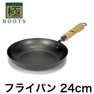 極 ROOTS フライパン 24cmの商品画像|ナビ