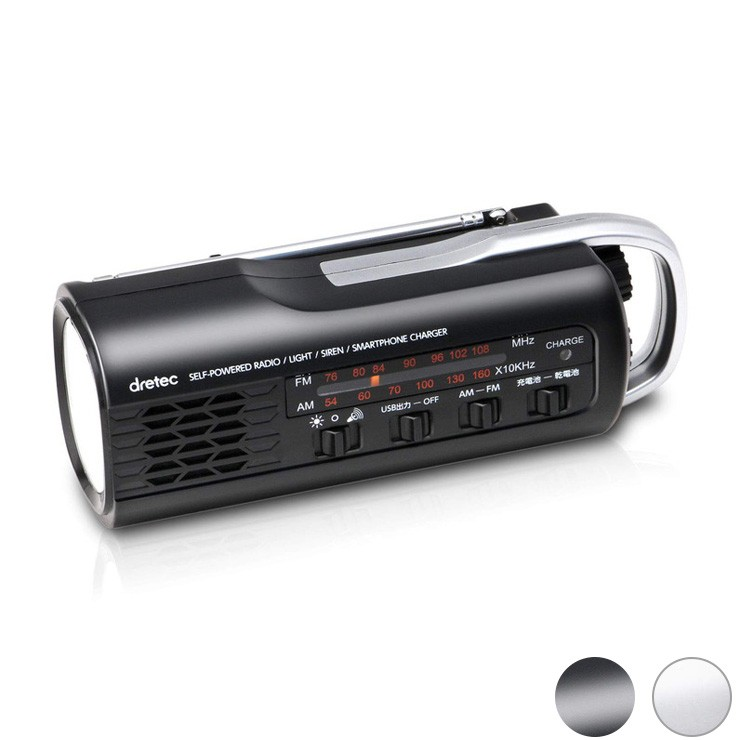 ドリテック さすだけ充電ラジオライト PR-321 ホワイト ブラック 防災ラジオ 手回し充電 多機能 LEDライト 懐中電灯 USB充電