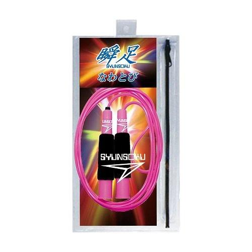 瞬足なわとび (ピンク)100516の商品画像|ナビ