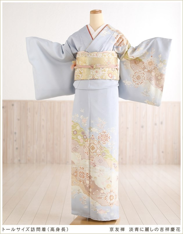 着 レンタル 訪問 訪問着レンタル 着物から選ぶ 東京浅草の着物レンタルはアトリエ小袖