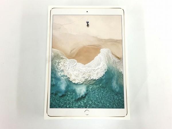 Apple iPad Pro 10.5インチ Wi-Fi 64GB ゴールドの商品画像 2