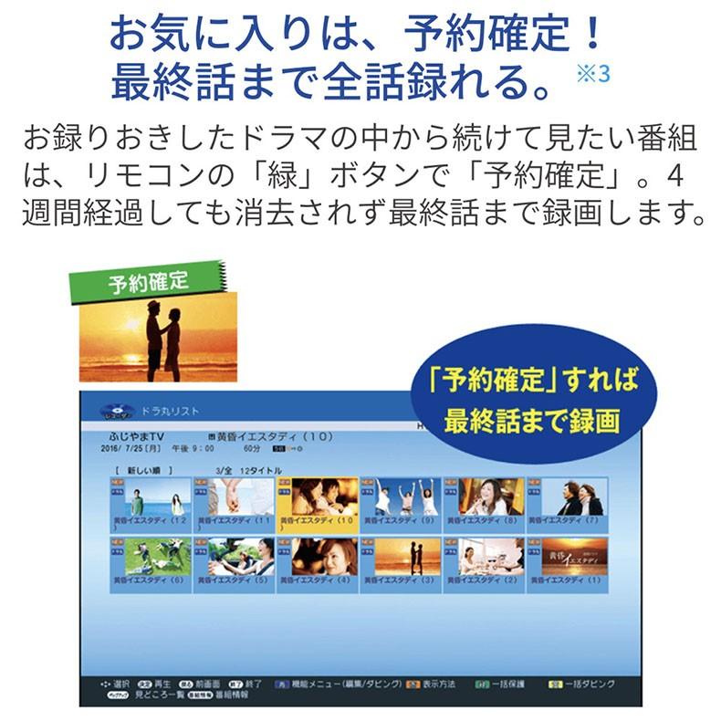 AQUOS ブルーレイ 2B-C05BW1の商品画像 4