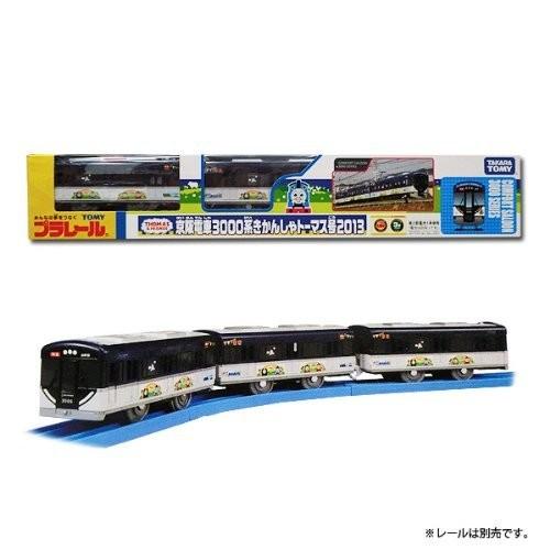 タカラトミー プラレール 限定品 京阪電車3000系 きかんしゃトーマス号2013の商品画像|ナビ