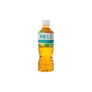 コカ・コーラ 爽健美茶 すっきりブレンド 525ml × 24本 ペットボトルの商品画像|2