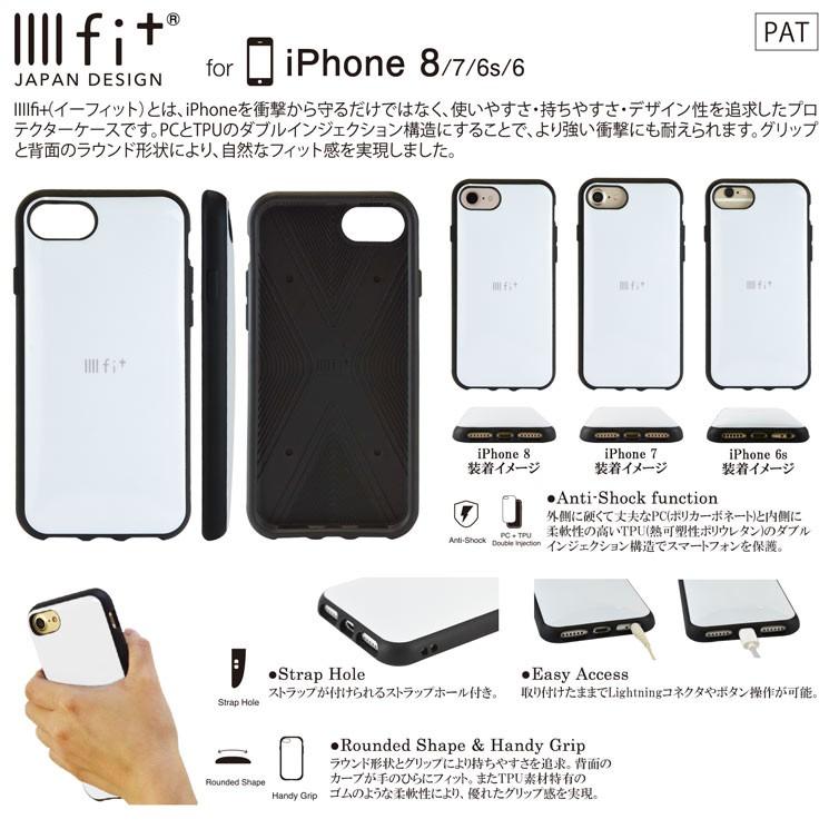 iPhone 8/7/6s/6用 ドラえもん IIIIfi+ ケース アップ DR-42Aの商品画像|4